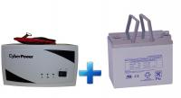 """Бесперебойная система, комплект ИБП Cyber 300 Вт + Аккумулятор AGM 33 Ач, для котлов, для дома """"Стандарт"""" в интернет-магазине MIKC.RU, купить Бесперебойная система, комплект ИБП Cyber 300 Вт + Аккумулятор AGM 33 Ач, для котлов """"Стандарт"""" по низкой цене"""
